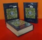 Al Quran Mushaf Jeddah NC