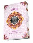 Al Quran Nur Raudhah