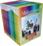 Ensiklopedia Muhammad Teladanku
