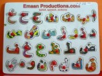 Puzzle Pin Huruf Arab