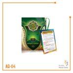 Al Quran Waqaf & Ibtida' A5