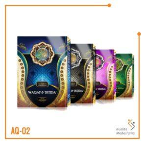 Al Quran Waqaf Ibtida A4