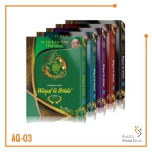 Al Quran Waqaf Ibtida A4 Terjemahan