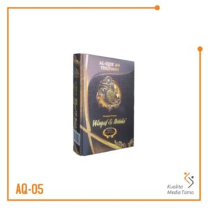 Al Quran Waqaf Ibtida A5 Terjemahan