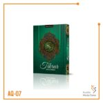 Al Quran Tikrar A5 HC