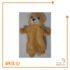 Boneka Tangan Beruang
